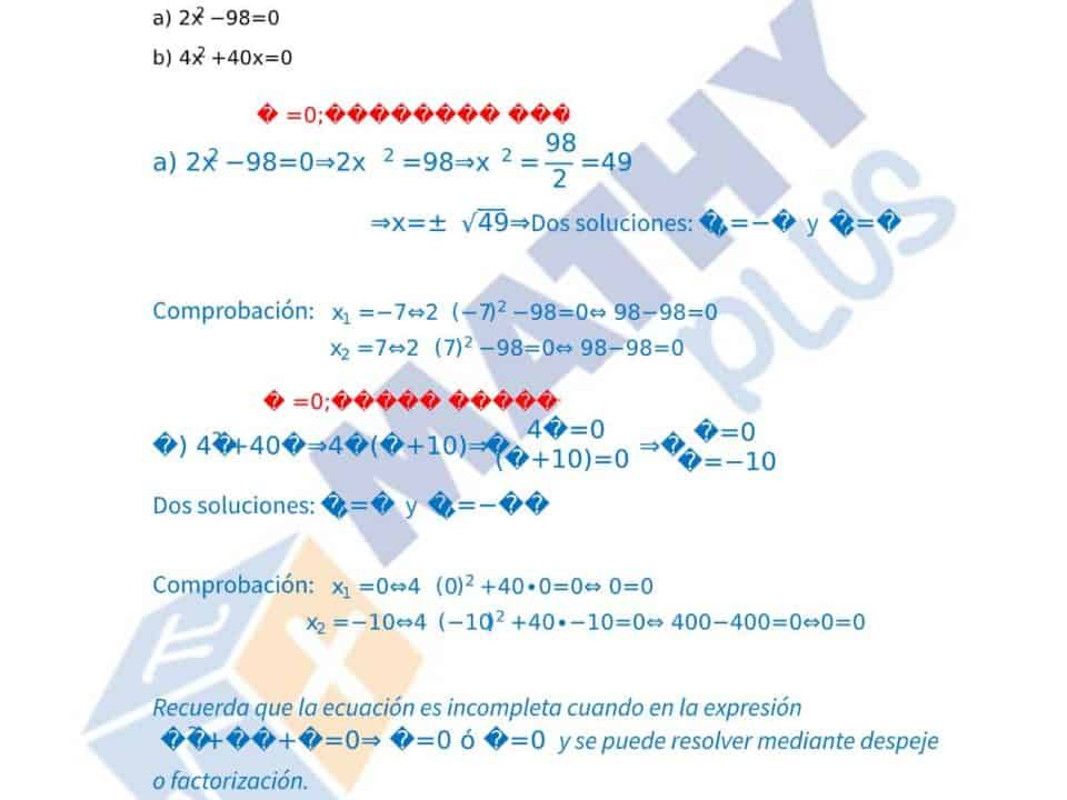Examen resuelto ecuaciones e inecuaciones